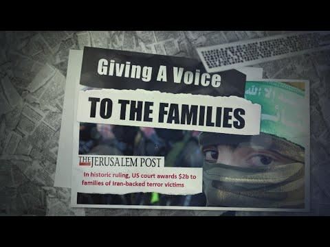 Shurat HaDin: Give Terror Victims A Voice
