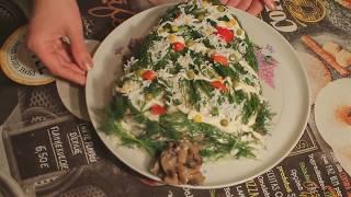 """Праздничный салат """"Новогодняя ель"""" .Очень вкусный салат.Salad for the holiday/"""