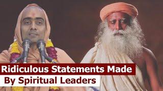अटपटे बयान देते भारत के Spiritual Leaders, Swami Krishna Swaroop और Jaggi Vasudev
