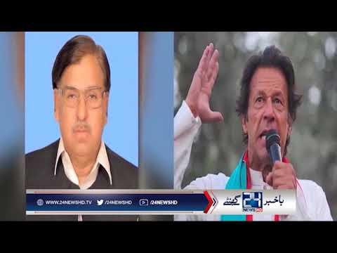 PTI dual Face exposed by Naseem Zahra