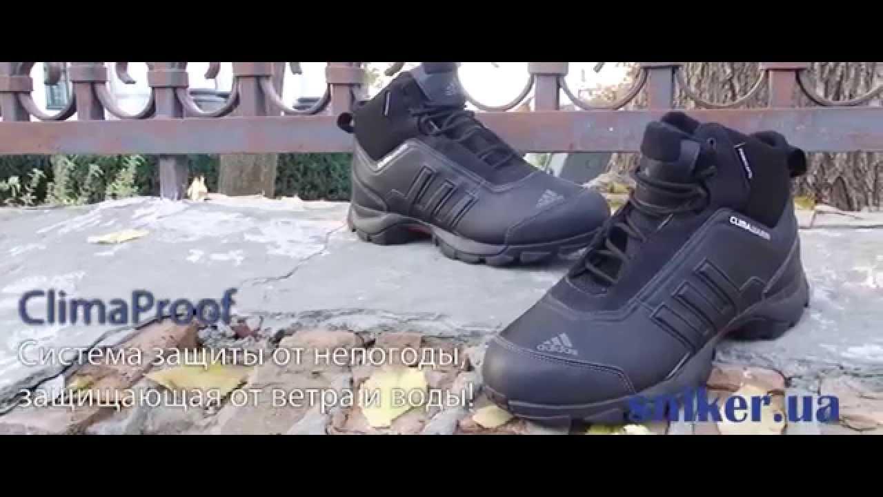 Купить кроссовки adidas madoru 2 w af5374, цена 1 790 грн на tatet. Ua. Доставка в киев, харьков, одессу, днепр и другие города украины. See more. From tatet. Ua.