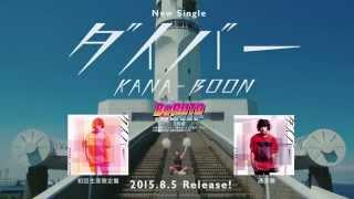 「ダイバー」配信はこちら iTunes : https://itunes.apple.com/jp/album...