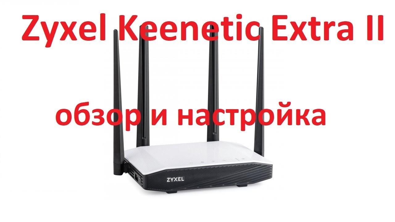 Купить модемы adsl по самым выгодным ценам в интернет магазине dns. Широкий выбор. Модем xdsl zyxel keenetic plus dsl. [adsl2+, adsl2.