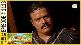 Video Kalyanaparisu - கல்யாணபரிசு - Tamil Serial | Sun TV | Episode 1113 | 19/10/2017 download MP3, 3GP, MP4, WEBM, AVI, FLV Oktober 2017