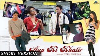 Aap Ki Khatir || Short Version || Akshaye Khanna, Priyanka Chopra, Ameesha Patel