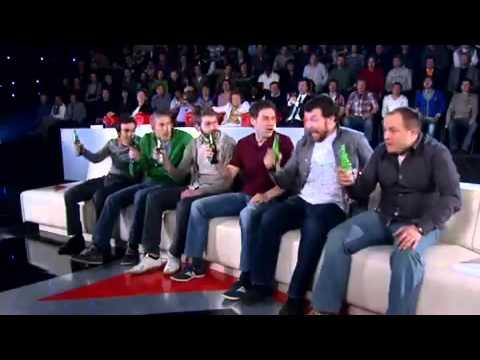 Lustige Werbung 2— Heineken