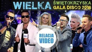 Wielka Gala Disco Polo w Kielcach - Relacja (Disco-Polo.info)
