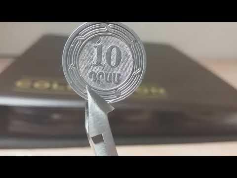 Обзор монеты Армения 🇦🇲 ● 10 Драм. Часть 1.