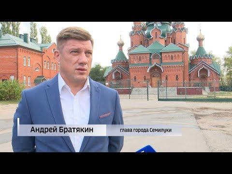 Фильм о Семилуках - история, современность и будущее.