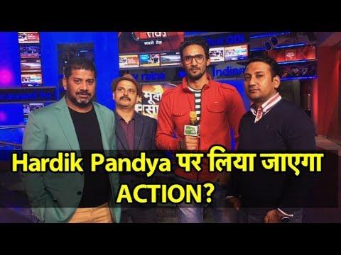Aaj Ka Agenda: क्या Hardik Pandya को #KoffeeWithKaran पर भद्दी बातें करने पर माफ़ करना चाहिए?