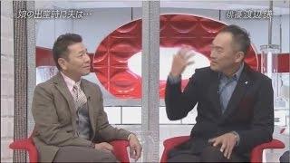 おしゃれイズム 2016年8月28日 160828 内容:渡辺謙がゲストで登場! 出...