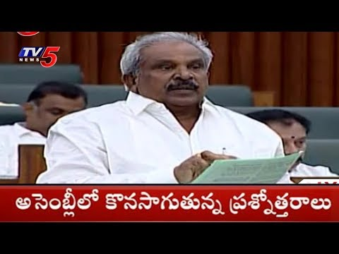 Gollapalli Surya Rao over Revenue Divisions Merging In East Godavari | AP Assembly | TV5 News