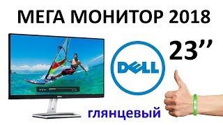монитор Dell S2318HN