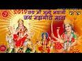 Bhakti gane DJ DJ Rajkamal Basti Golu Yadav height Farenheit
