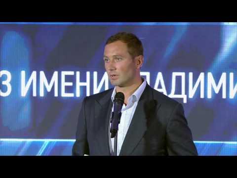 Рустем Кашапов получил приз имени Владимира Пискунова