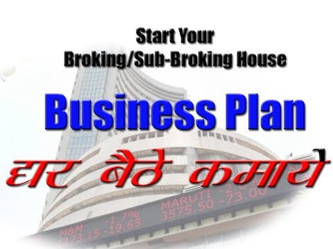 BUILDING A SUCCESSFUL BROKER BUSINESS FROM HOME! in Hindi by