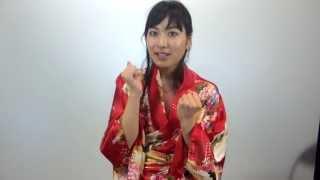 イベント終了後の由愛可奈ちゃんによるコメントです。