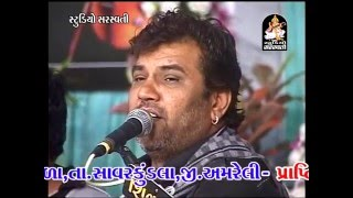 Kirtidan Gadhvi, Lalita Godadra | Taravla LIVE | Bhavya Rang Kasumbal Dayro | Part 2 | Nonstop Dayro