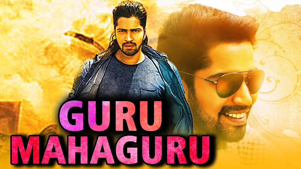 Guru Mahaguru (Seema Sastri) Hindi Dubbed Full Movie | Allari Naresh, Farjana, Ali