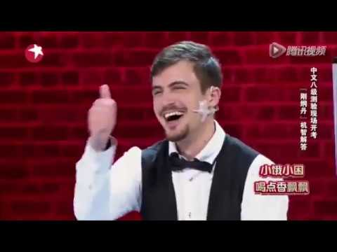 外國人學中文