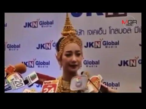 """สวยสะพรึง """"นุ่น"""" ใส่ชุดไทยรำอัญเชิญพระฉายาลักษณ์ทองคำ ประดับเพชร 84 เม็ด"""