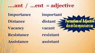 Study English Khmer , formation of adjectives, part 91
