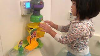 アンパンマンとだだんだん ジャバジャバおふろスライダー お風呂のおもちゃで嫌がるレミンちゃんのお世話ごっこ Anpanman Bath Toys