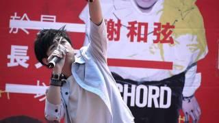 2011-06-04 謝和弦 - 於是長大了以後【於是長大了以後】in 台南 南方公園