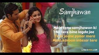 Mein Tenu Samjhawan ki(Best Ringtone)