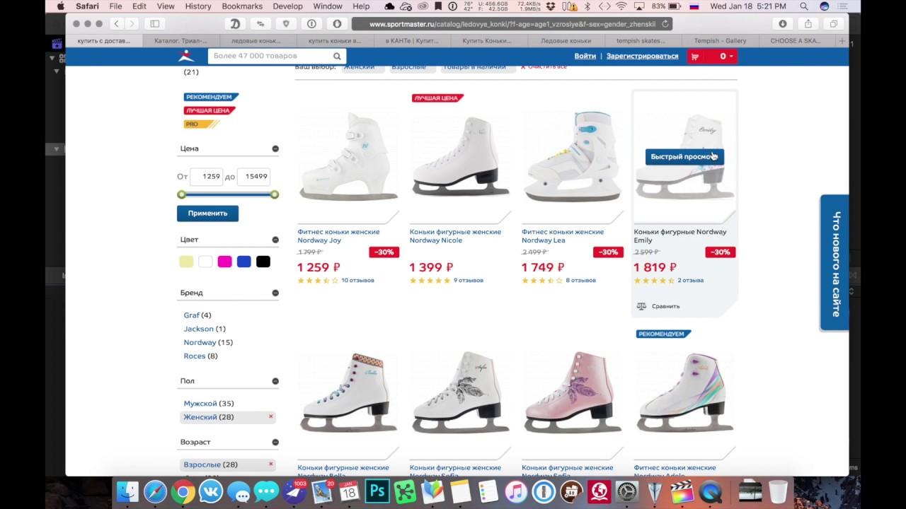 Хоккейные коньки bauer в спортмастере по доступной цене. В интернет магазине спортмастер можно купить хоккейные коньки bauer и другие спорттовары по максимально низким ценам. Мы осуществляем доставку в москве, спб, регионах.