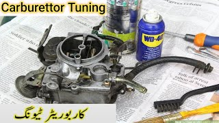 How to Increase Mileage of Suzuki Mehran Air Fuel Mixture Setting for Best Performance