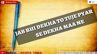 Apne  Maa Baap Ka  Tou  Dil Na Dukha.. WhatsApp Status Video || Status Video