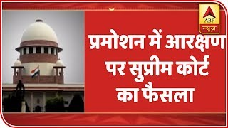 SC/ ST Job Promotions: Supreme Court Says No Need To Refer Nagaraj Judgement To Larger Bench