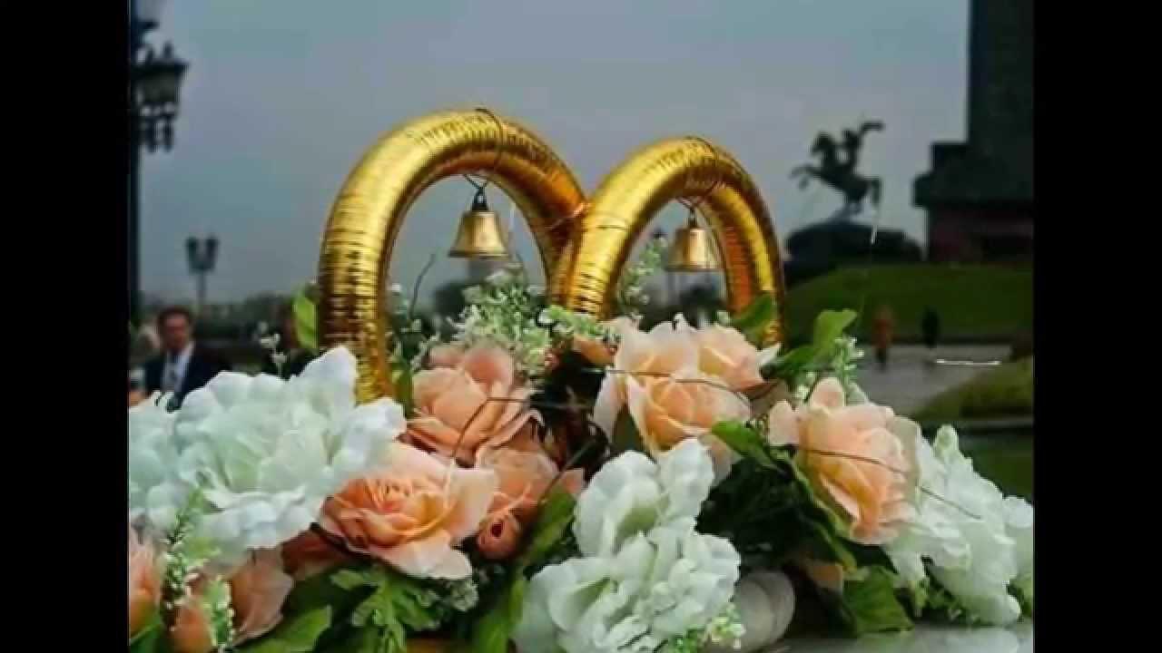 Поздравление на свадьбу два кольца фото 711