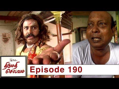 Thirumathi Selvam Episode 190, 13/06/2019 #VikatanPrimeTime