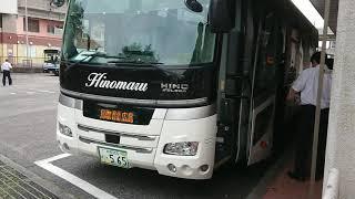 鳥取発 倉吉経由 広島行き高速バス