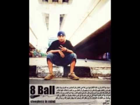 8 Ball Lanjutkanlah