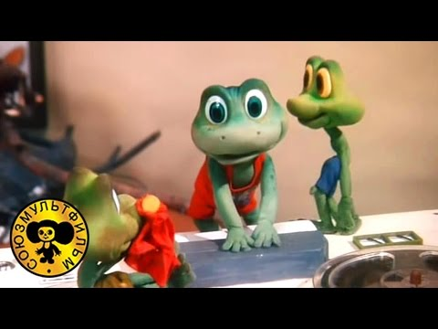 2 лягушки мультфильм