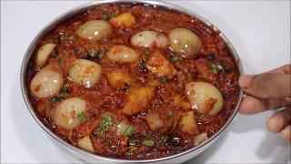Aloo Pyaj ki Sabji Recipe in hindi-Aloo Pyaj ki Sabji Recipe-Aloo ki Sabji Recipe in hindi-AlooSabji