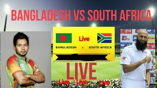 Bangladesh vs South Africa 2nd Test 2017 Day 2 Live Streaming
