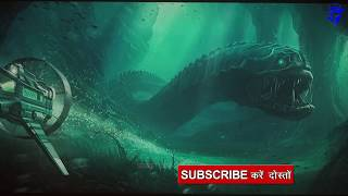 समुद्र के 5 रहस्यमई जानवर //  5 Most Mysterious & Unexplained Sea Creatures