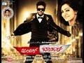 Andar Bahar Movie Latest Kannada Trailers Latest Teaser HD