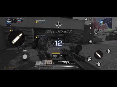 COD Sniper
