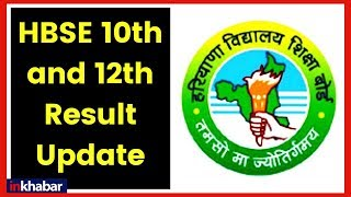 Haryana board 10th & 12th class result 2019; HBSE 10th and 12th Result; Check on bseh.org.in