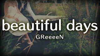 GReeeeN、2016年7月27日発売のニューシングル「beautiful days」 日テレ...