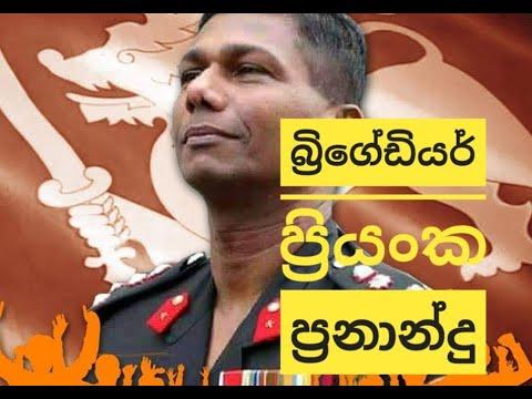 Brigadier Priyantha Fernando