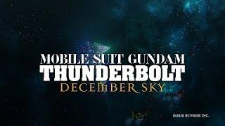 Watch Mobile Suit Gundam Thunderbolt: December Sky Anime Trailer/PV Online