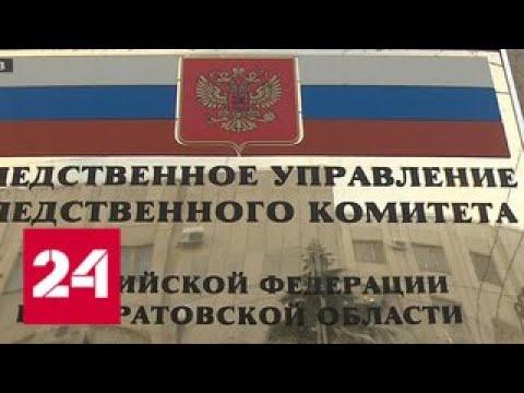 Начальник ГУ МВД России по Саратовской области держит на личном контроле расследование дел о покуш…