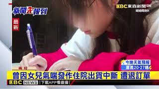 草屯母女做手工餅 女孩勇抗紅斑性狼瘡