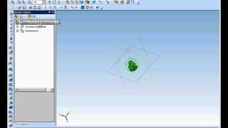 Особенности работы с трёхмерными моделями в Компас 3D. Управление характеристиками модел